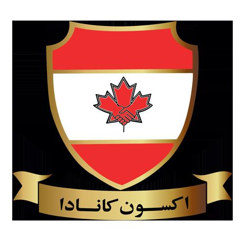 اکسون کانادا
