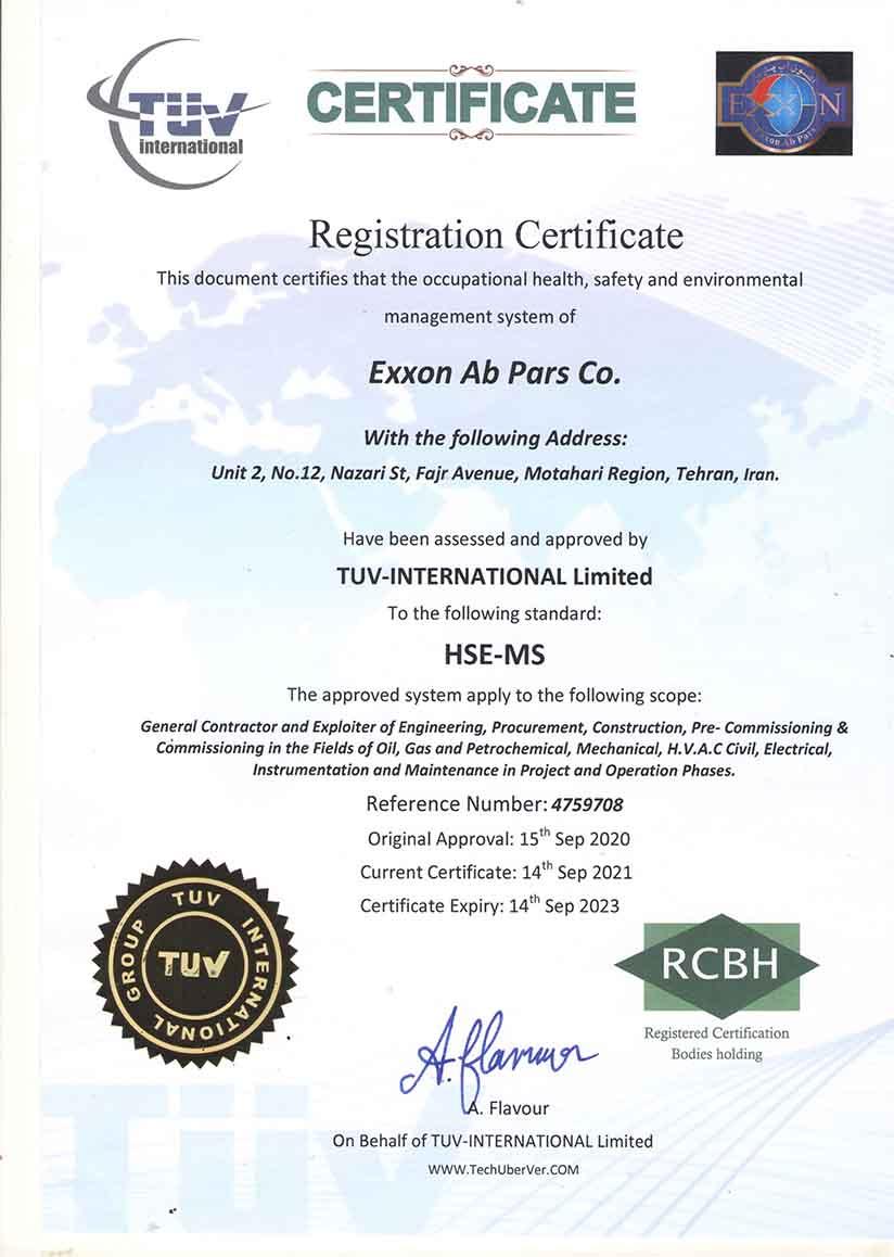 گواهی سلامت کار و امنیت مدیریت محیطی شرکت اکسون آب پارس